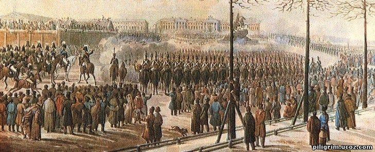 14.12.1825